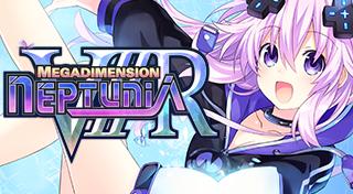 Megadimension Neptunia VIIR