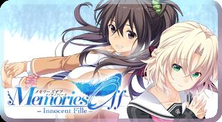 メモリーズオフ -Innocent Fille-