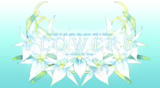 FLOWERS冬篇