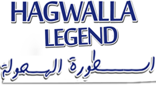 Hagwalla Legend