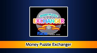 ACA NEOGEO Money Puzzle Exchanger
