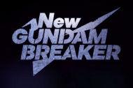 New Gundam Breaker annonceret