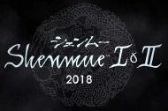 Shenmue I og Shenmue II kommer i næste måned