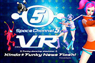 Space Channel 5 VR: Kinda Funky News Flash! trailer
