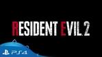 Resident Evil 2 - E3 2018 Announcement Trailer