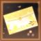 生姜の便箋