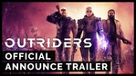 Outriders announcement trailer